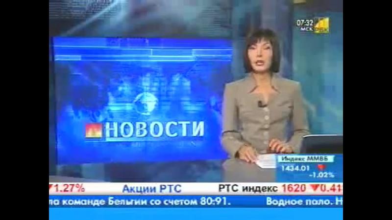 Staroetv.su / Новости (РБК, сентябрь 2006)