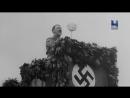 Мрачное.обаяние.Адольфа.Гитлера.1.серия.из.3.2012.720p.HDTVRip.alf62