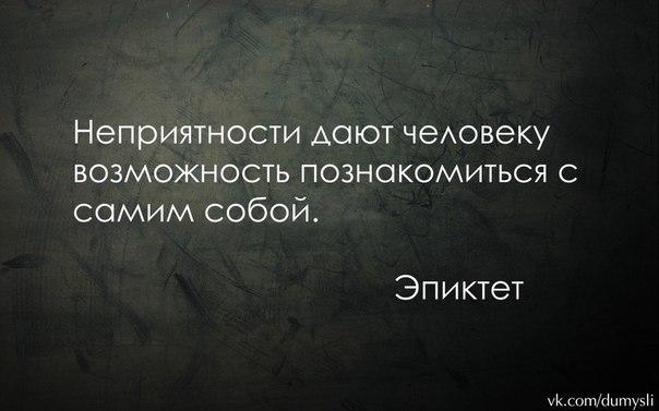 https://pp.vk.me/c630831/v630831228/17681/vYWCHVg9QBA.jpg