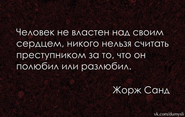 https://pp.vk.me/c630831/v630831228/178b0/DMJ6kUhR--M.jpg