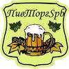 ПивТоргSpb магазин разливного пива