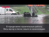 Сергей Собянин про ливневую канализацию