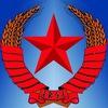 Арсенал Советской Армии (АрСА)
