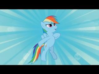 My Little Pony / Мой маленький пони: Дружба — это чудо 2 сезон 8 серия