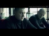 Отрывок фильма ВОР Владимира Курского