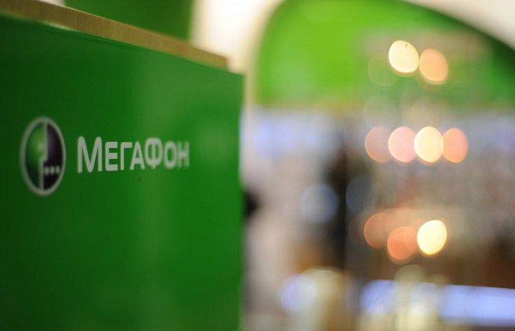 «МегаФон» - мобильный партнёр первого коучинга Андрея Плигина в Ростове-на-Дону