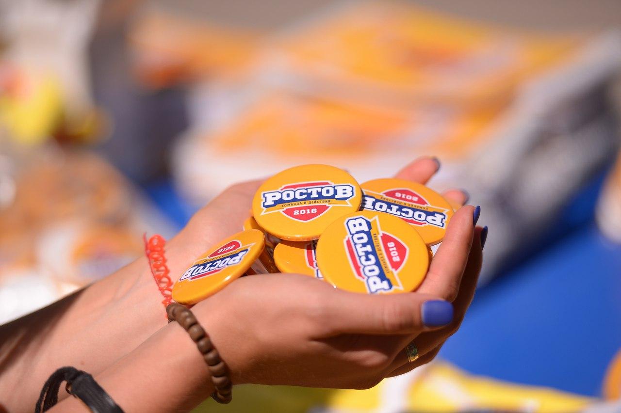 Под Таганрогом стартовала федеральная площадка «Молодые аграрии»