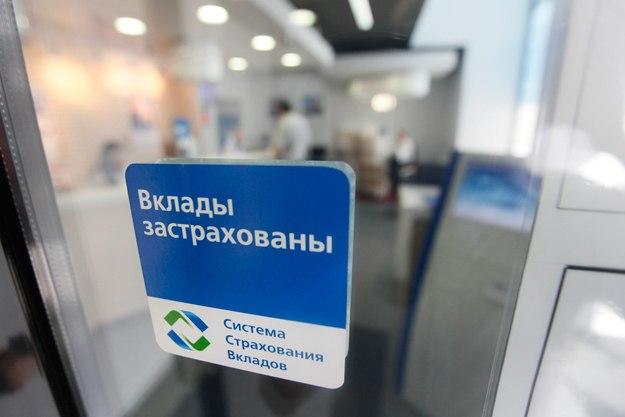 Россельхозбанк приступил к выплатам вкладчикам РУБанка в Ростове-на-Дону и Таганроге