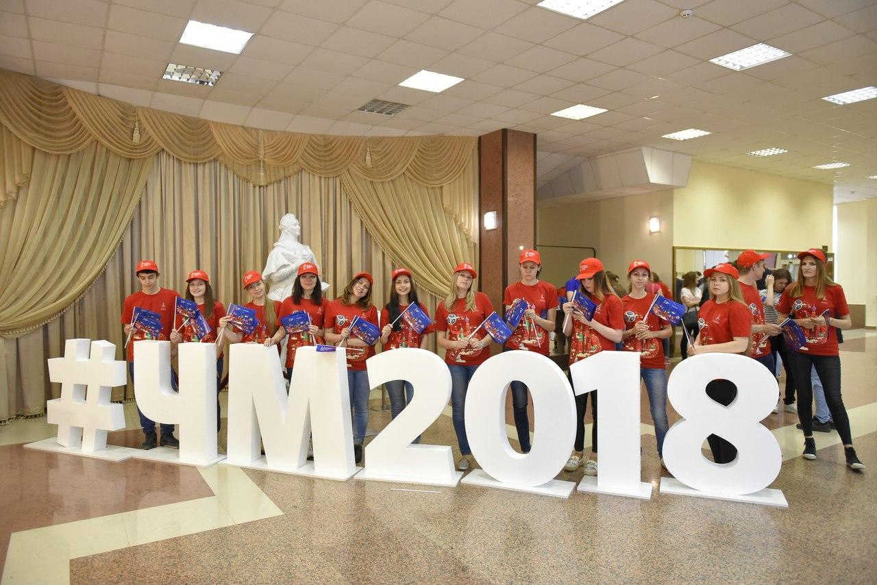 Массовый старт интервью для кандидатов в волонтеры ЧМ-2018