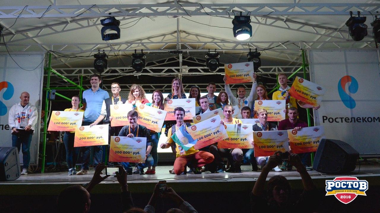 Молодые аграрии Ростовской области получили 1,2 миллиона на реализацию своих проектов