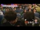 "SONG JOONG KI и его друг Ли Кван Су   ""Pure Love "" VIP premiere"