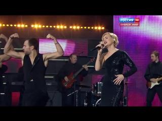 Полина Гагарина - Шагай (25 лет ФНС, 21.11.15)