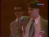 Чёрный кот (Евгений Осин и группа Браво) 1990г.