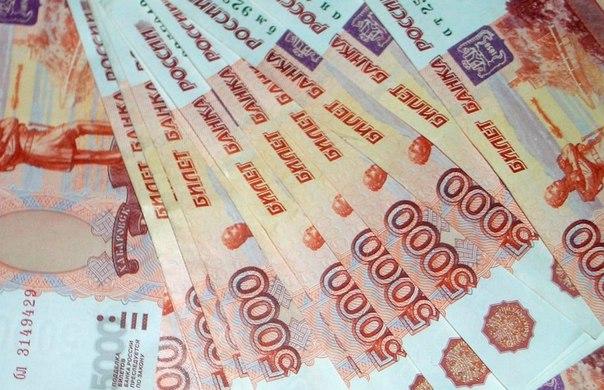 Казино где при регистрации дарят реальные деньги 3