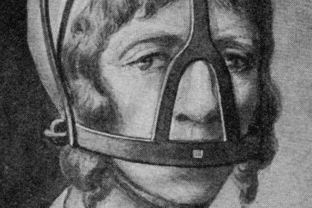 маска средневековая