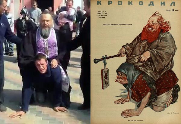 День Крещения Руси-Украины - праздник нашего выбора в пользу свободы и достоинства, - Яценюк - Цензор.НЕТ 4348