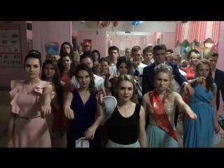 Выпускной Академии ФСБ 2016 переплюнул ИГ и Путина