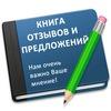 Отзывы wfgood.ru / ivsofte.ru