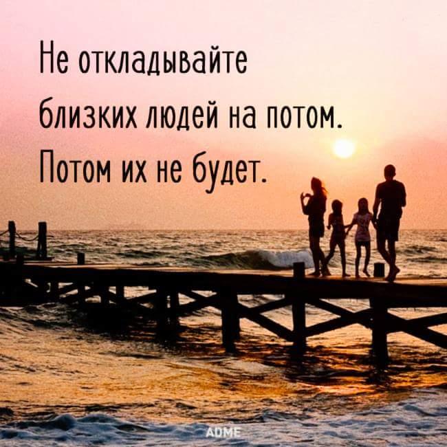 Ігор Лаврук | Коломыя
