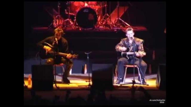 Король и Шут, Концерт в ДК Ленсовета 1998