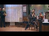 Однажды в России - Новогодний адюльтер из сериала Однажды в России смотреть бесп...
