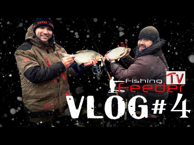 Фидерная ловля с Сергеем Пузановым VLOG 4