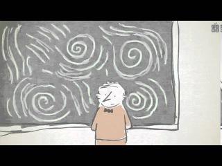Математическая разгадка «Звёздной ночи» Ван Гога
