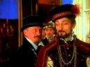 Графиня де Монсоро 23 серия Россия, 1997