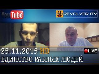 Путин мстит ИГИЛ и Украине за собственное убийство экономики России • Revolver ITV