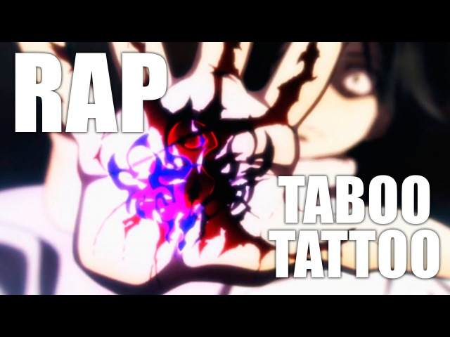 Аниме реп про Запретную Татуировку | Rap do Taboo Tattoo 2016