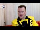 Сергей Пенкин. Интервью на ЕТВ