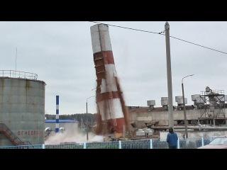 Подрыв дымовой трубы котельной № 1 г. Логойск