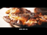 1 минута о том, как мы готовим пиццу (нашапицца.рф)