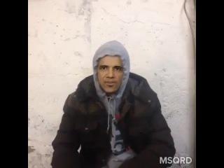 Обама лучший друг Путин
