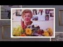 Видео из фотографий. Пподарок для любимой мамы на день рождения от дочери