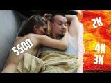 Denis Elem - 5500 ММР - Dota 2 песня (Official Music Video)