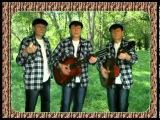 На старинном Иркутском вокзале - Дворовая песня - Виртуальные братаны