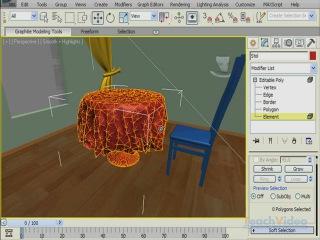 Моделируем кафе в 3Ds Studio MAX® 2009 - Материалы светильника
