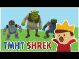 Драка, Шрек, Черепашки ниндзя. Fight, Shrek, Teenage Mutant Ninja Turtles.