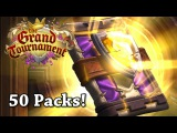 Открытие 50 бустеров - Большой Турнир / Opening 50 Grand Tournament Packs in Hearthstone
