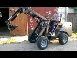 функциональный трактор-погрузчик ( мини полуэкскаватор )