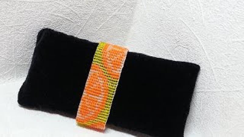 Браслет из бисера на станке Бисероплетение Мастер класс Бисерное ткачество