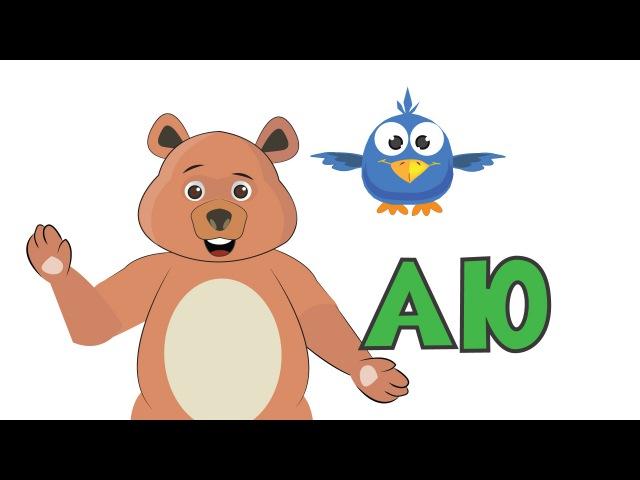 Аю Әні | Bear Song. 2015.12.07. Песня про медведя [Torghai-TV