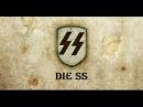 SS. 3 серия. Правление Гейдриха