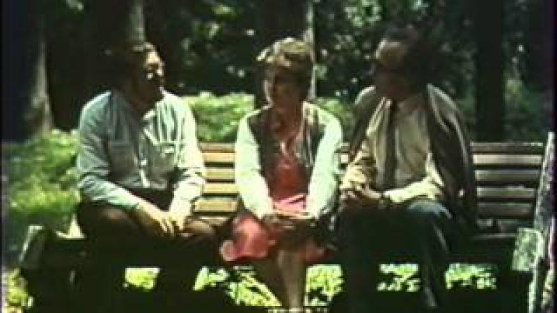 Вiдлуння його життя. Владимир Ивасюк (1988)