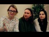 Интервью с группой Young Adults