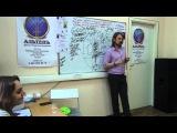 Альтенъ представляет: мастер-класс Экстрасенсорика и Целительство от 24 мая