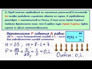 Задача по теории вероятностей, урок 7