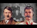Валерий Пякин Зачем Глобальный Предиктор сотрудничал со Сталиным