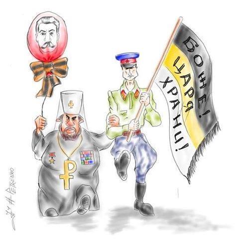 Крестный ход переночует на окружной Борисполя, а завтра в 11:00 двинется в Киев, - координатор шествия - Цензор.НЕТ 3414